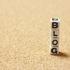 99個目のブログ。ブログを始めて自分はどう変わったのか…。