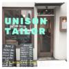 人形町の「UNISON TAILOR」は、コーヒーとビールと焼き菓子が美味いカフェ。