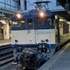 251系RE-1編成 NN入場(廃車回送)in松本駅[2020年7月2日]
