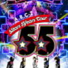 A.B.C-Z 5Stars 5Years Tour ブルーレイ初回限定盤3枚組通販が1000円以上安いサイトはココ