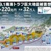 南海トラフ地震は過去12回のうち6回も11月~12月に発生!11月7日までに巨大地震発生の可能性大との噂も!
