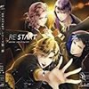 SQ SolidS「RE:START」シリーズ③