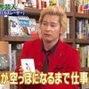 アメトーク読書芸人が今年読んだおすすめ小説・パート4【読書芸人企画】