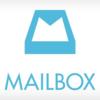 Mailboxサービス終了してた...