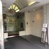 安くて綺麗♪ 地下鉄「水天宮前」の『シティペンション ゼム』に泊まったら便利だったし、翌日東京らしい体験ができました^^