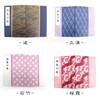 御朱印ガール必見な「御朱印帳7選」おしゃれでかわいい京都かみんぐ製