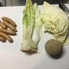 死にかけの野菜を使ってポトフ☆