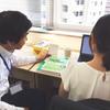 MOS検定エクセルに1か月半で最短合格!|新横浜の就労移行支援・継続A型支援【個別支援型】
