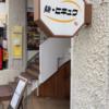 ヒキョウ【ラーメン激戦区で光る鶏白湯魚介濃縮ラーメン!!】女子受け抜群!!クリーミーラーメン!!