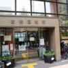 宮前平駅から「宮前区役所」へのアクセス(行き方)