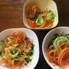 ベジヌードルカッターで野菜を食べるのが楽しくなった
