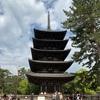奈良の定番観光地に行ってきた!(写真多めです)