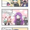 【魔女兵器 翻訳】公式漫画34_20190502修正