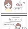 ほくろんぼ(次女2歳の時)