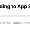 App Store へのアップロードでThere was an error sending data to the iTunes Store. Scheduling restart shortly が出たとき自分はこれで解決した