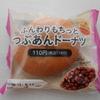 姫路市飾磨区細江のファミマで「ふんわりもちっとつぶあんドーナツ」を買って食べた感想