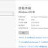 Windows10 Insider Preview Build 20185リリース