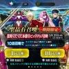 【Fate/Grand Order】沖田チャレンジ!!復刻ぐだぐだ本能寺ピックアップ召喚!