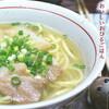 【閉店】桶川市「沖縄料理がちまやー」の八重山そば