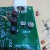 プリント基板パターンコイルフィルタの通過特性改善 How to improve print circuit board style filter?