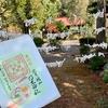 令和初の初詣その1 京都・乃木神社