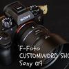 【F-Foto商品無償提供】F-Foto カスタムワード(名入れ)シューカバーをSony α9に装着してみた