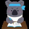 ワーホリ前の語学留学!オーストラリアとフィリピンどっちがいいの?体験談