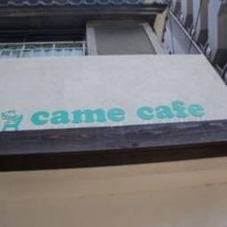 Came cafe