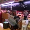 スシローでお祝いの外食!寿司、焼肉、天ぷらは日本人の鉄板アイテム