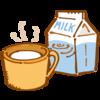 私は牛乳が飲めない体質である