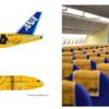 ANA✕STAR WARS 運航便「C-3PO ANA JET」の事前公開を開始 2017年7月18日(火)~