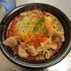【今週のラーメン1395】 麺創研かなで 紅 (東京・府中) 紅らーめん味玉付