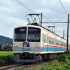 今日(7/26)・明日(7/27)の近江鉄道