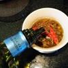 あると便利【1食39円】ガーリックアンチョビソースの簡単レシピ