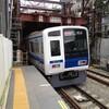東横線と副都心線がつながったので、新宿伊勢丹に出かけてみた