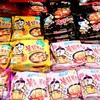 【韓国・激辛炒め麺】流行中の『プルダックポックンミョン』불닭볶음면