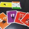 ボードゲームのデザインの基礎の基礎:3 並べ方