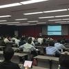 「ヘルスケアビジネス研究会」の10月イベント参加者が過去最大!!