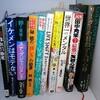【2020年秋】新生活に向けてすべての若者に読んでほしい本10選