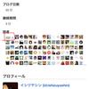 【祝!読者登録数200人突破!!】ありがとう!そしてお願い!