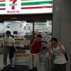 さよなら沖縄こんにちは大阪!いちど離れてみるのはいいことだ!の話。