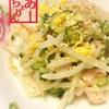 【レシピ】レンジで簡単!シャキシャキもやしの美味しい中華風サラダが出来ました