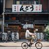 窯垣の小径・名古屋市市政資料館に行ってきた(愛知)