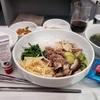 ハワイ行きの大韓航空ビジネスクラスの機内食が予想以上に美味しかった!!また次も利用したくなる機内食を紹介します。