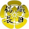 素人による筆ペン上達レクチャー 第二章【運筆】