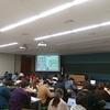 表情分析・観察特別講義in金沢工業大学2018年12月18日(火)実施