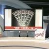JALのCAさんから都道府県ステッカーをこっそりともらったお話 コンプリート千社札シール情報追加