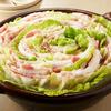 健康にいい!ミルフィーユ鍋に含まれる栄養と健康効果10選について