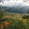 2017.10.07-09 小川山 クライミング