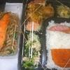 [21/02/18]「琉花」の「揚げ鶏(中華風)(日替わり弁当)」 300円 #LocalGuides